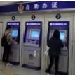 最全!深圳357台出入境自助办证设备地图,看看你家附近有没有?