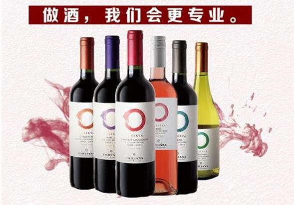 龙岗悦澜山花园南门A04商铺佳沃葡萄酒端午节优惠大酬宾活动!