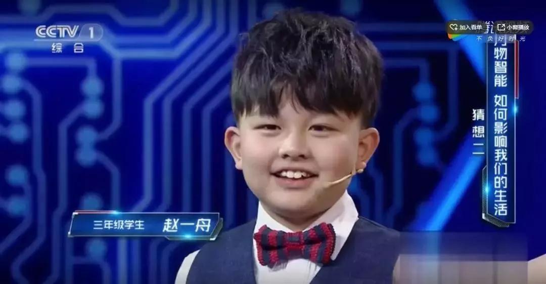 清华校长一针见血:这类孩子看起来很聪明,长大后却容易没出息
