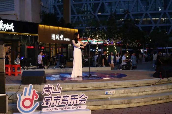 【公益演出】深圳湾创业广场周末音乐会,周五下班约定你!
