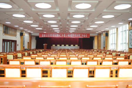 三楼中型会议室