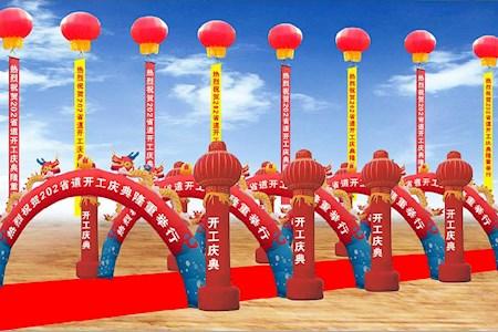 空气球广告空飘气球庆典开业广告升空飘空气球定制氢气氦气灯笼球