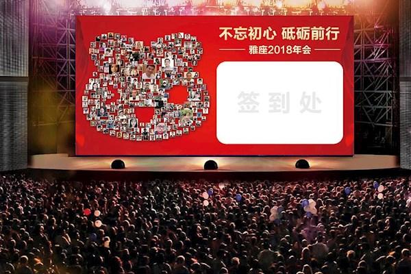 惠州23号年会需要舞蹈魔术竖琴等艺人