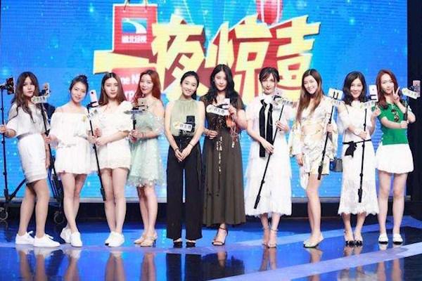 上海线下发布会需要女主播一名