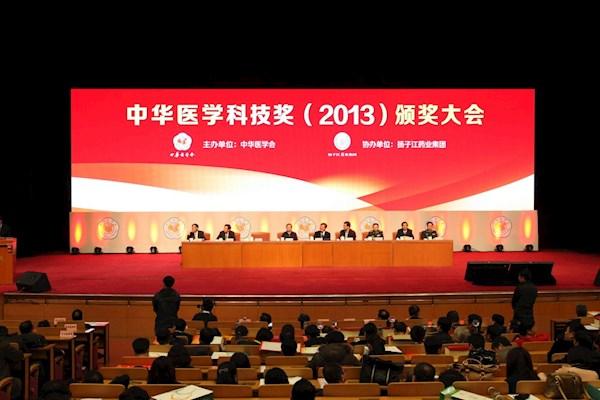 6月28日哈尔滨会议需要网络直播