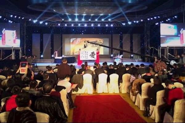 7.6-7日邵阳需要视频直播推流和照片直播