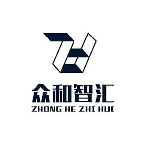 深圳市众和智汇广告有限公司