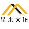星米文化传媒有限公司(全国连锁经营)