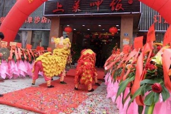 深圳市潘朵拉文化传播公司