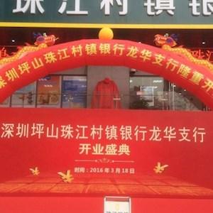 深圳市欢乐春天礼仪有限公司