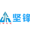 深圳市坚锋拓展企业管理有限公司