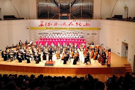 大型交响组歌《长征永远在路上》南宁昆明巡演网络直播回顾