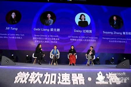 微软加速器·上海创新日现场拍摄、直播、视频制作一站影像业务回顾