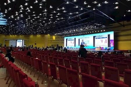 中国·郑州 第六届海峡两岸全科医学大会现场直播精彩回顾
