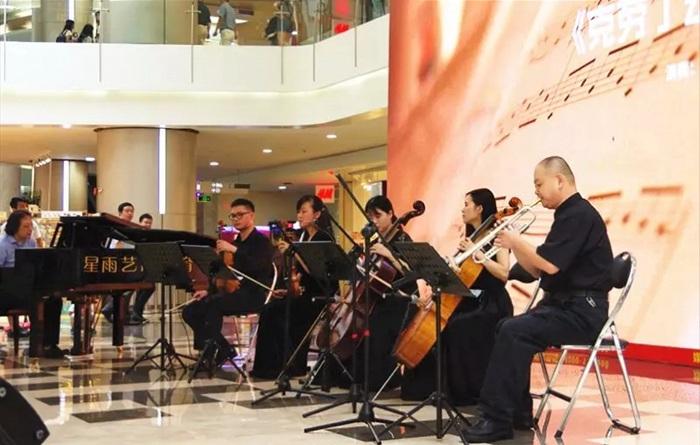 【午间音乐会】 相约办公楼下,用音乐为耳朵做一场SPA