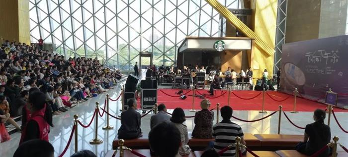 【音乐下午茶】乐游华夏——民族器乐音乐会