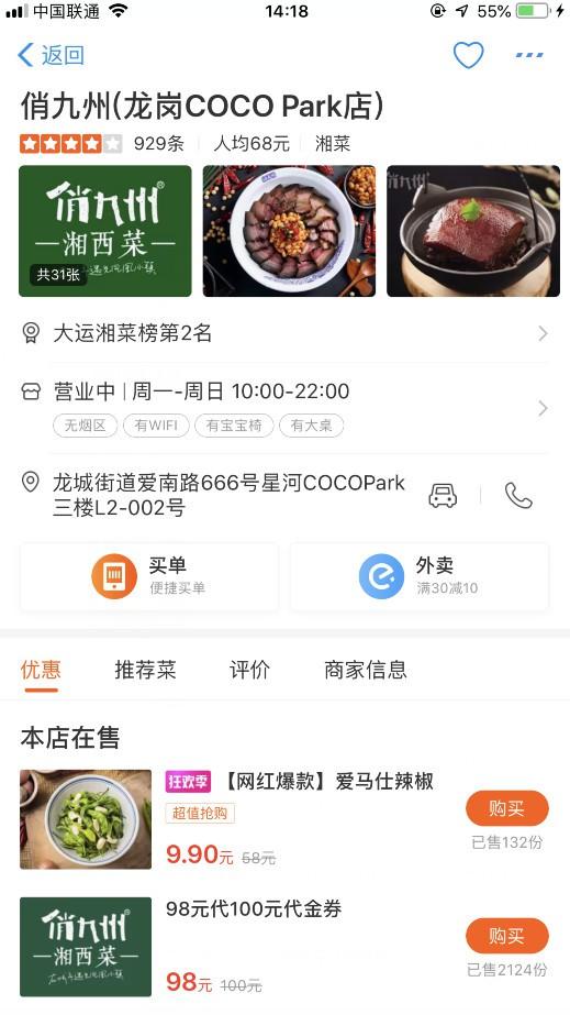 """【口碑】9.9元一份网红爆款,樟树港辣椒,辣椒中的""""爱马仕""""!"""