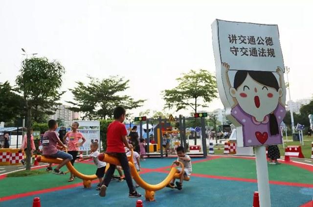 """公园""""上新""""!全市首个交通安全主题儿童乐园开园啦~"""