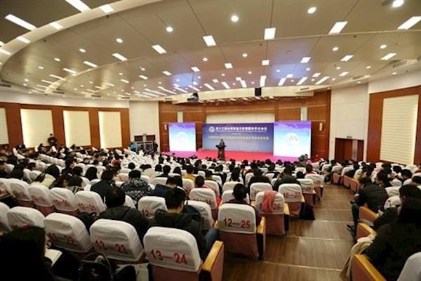 5.16南昌会议单机位直播需求